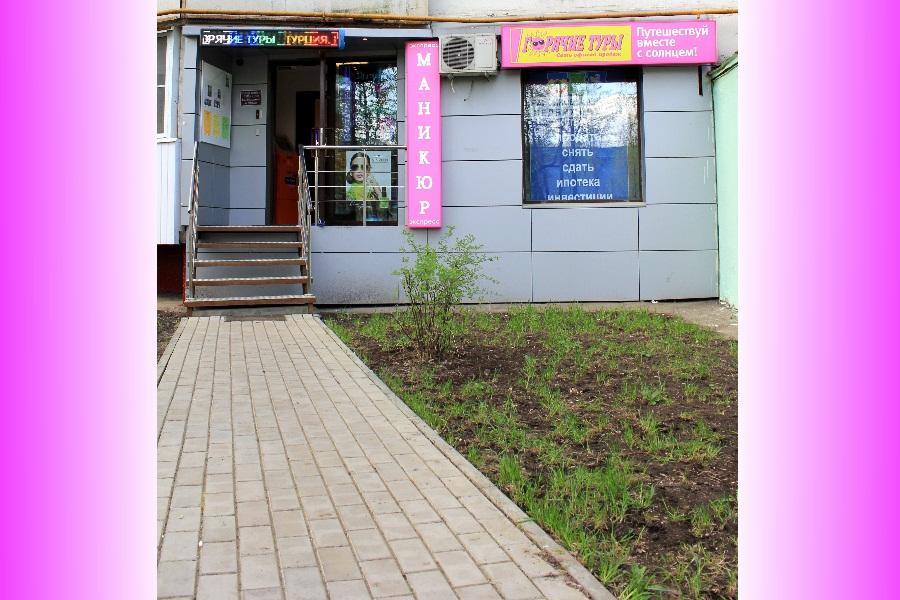 Салон маникюра МОНиК метро Южная